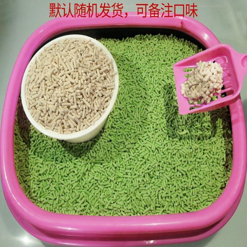 豆腐猫砂除臭无尘结团猫沙原味植物绿茶豆腐砂猫砂6L包邮