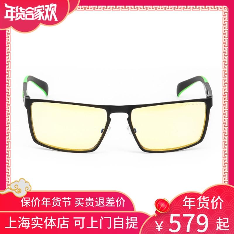 Razer雷蛇 GUNNAR电竞护目镜防蓝光防辐射眼镜FPS款