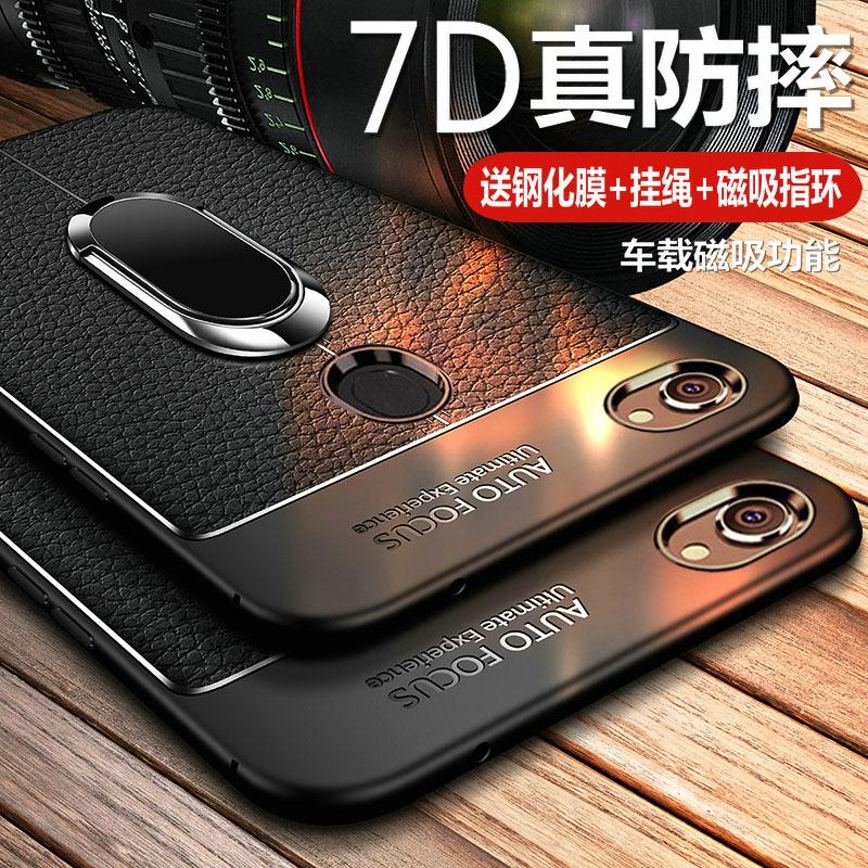 手机 保护 皮套 硅胶 超薄
