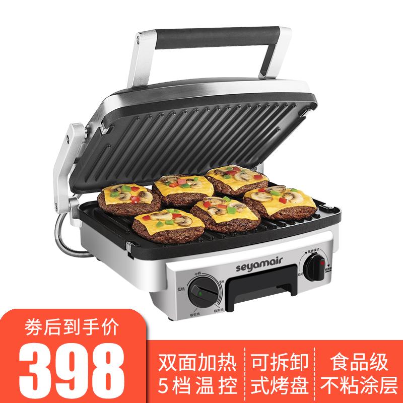 欧美高端多功能全自动三明治烤牛排机家用帕尼尼机双面加热汉堡机