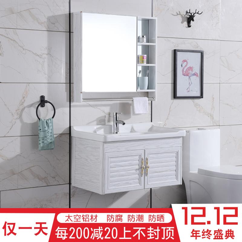 浴室柜组合洗漱台卫生间洗脸盆池太空铝卫浴洗手盆柜面盆简约现代