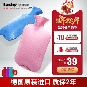 Germany imported original Washy PVC flush hot water bottle water heating bag warmer hand warmer hand warmer