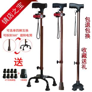 包邮残疾人拐杖四脚手杖四爪拐棍中老年人用品中风偏瘫康复器材。