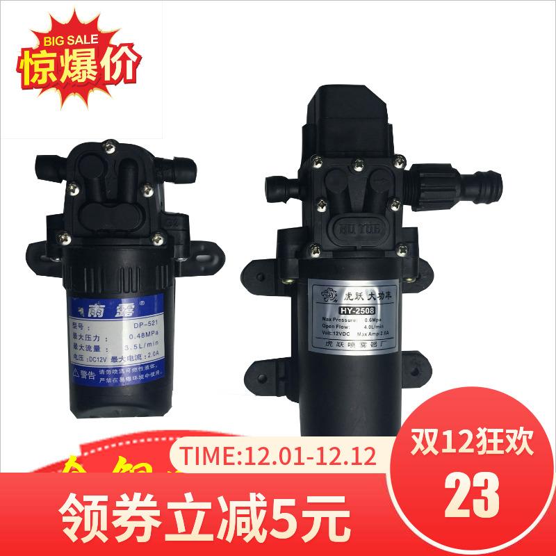 自吸隔膜泵家用自吸抽水泵全自动小型直流12V24微型智能水泵正品