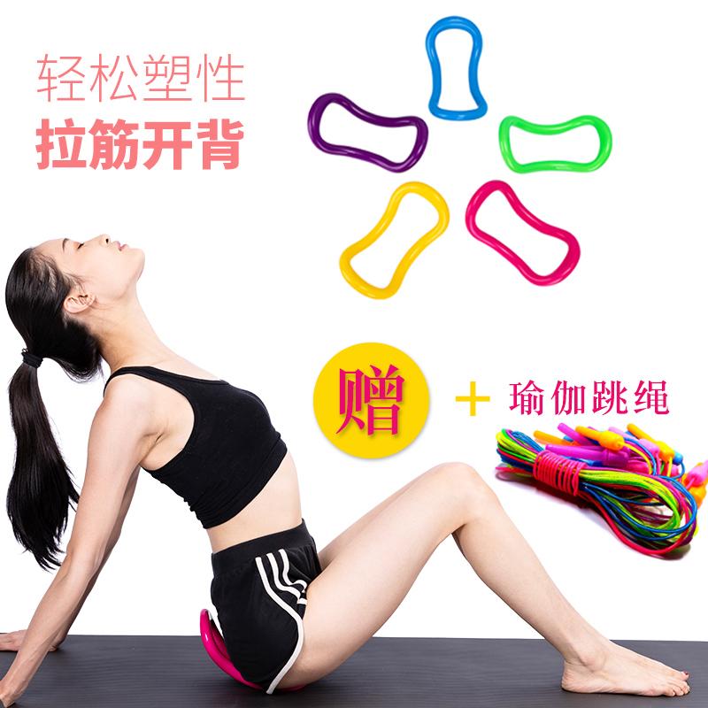 鑫达瑜伽环瑜伽魔力环圈筋膜拉伸环健身环瑜伽辅助用品普拉提圈环