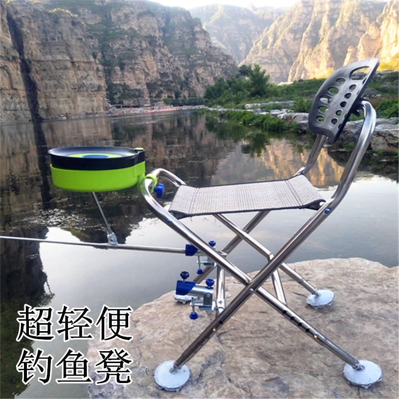 钓鱼椅 折叠 坐椅多功能便携座椅子全地形凳子特价2020新款小钓椅