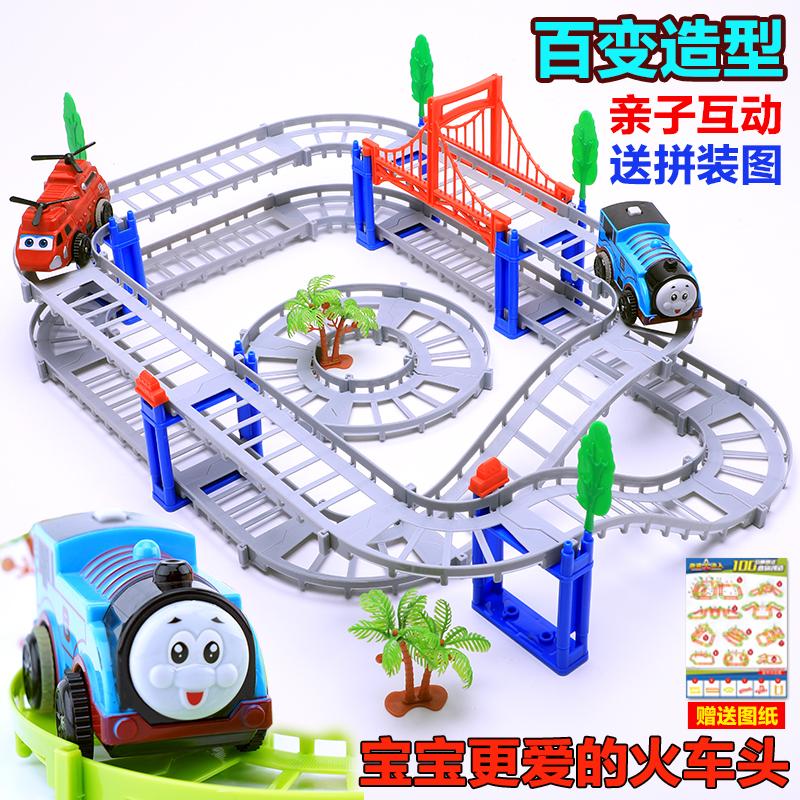 小火车头拼装轨道赛车玩具男孩 轨道车益智儿童电动赛车diy造型