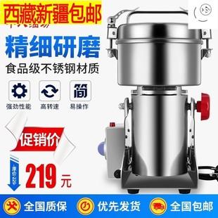 西藏新疆包邮中药材家用小型料理机