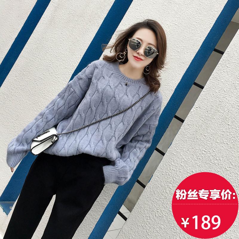 2017新款冬宽松套头圆领针织麻花毛衣打底衫韩版女装