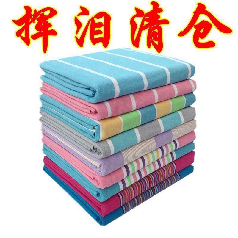 老粗布床单件纯棉布料加厚1.5m1.8/100%全棉老款式国民粉玉色被单
