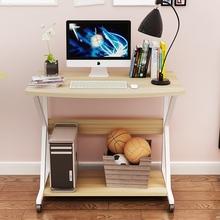 卧室家用可移动电ni5桌简约现uo电脑台款桌省迷你(小)户型