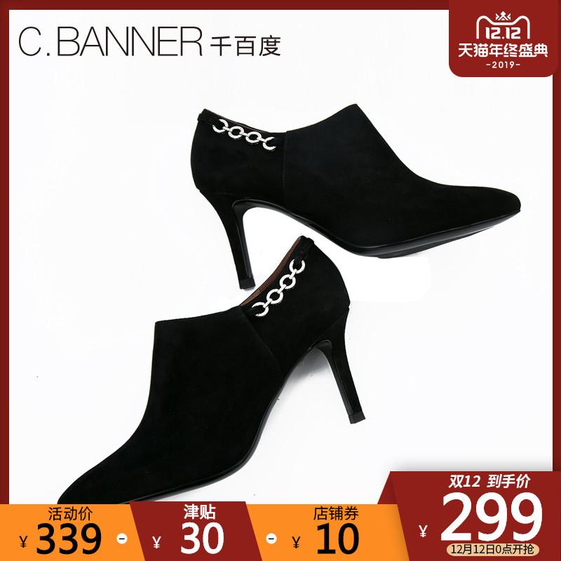 千百度女鞋春秋季商场同款绒面尖头细高跟深口黑色单鞋A8498289WX