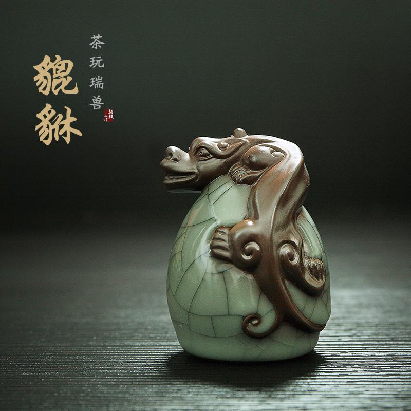 招财貔貅紫砂茶宠 哥窑汝窑茶盘摆件茶玩可养可开片包邮
