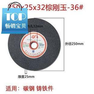 。陶瓷砂轮片E150白刚玉单斜边砂轮20013斜口磨锯片锯齿带锯25016
