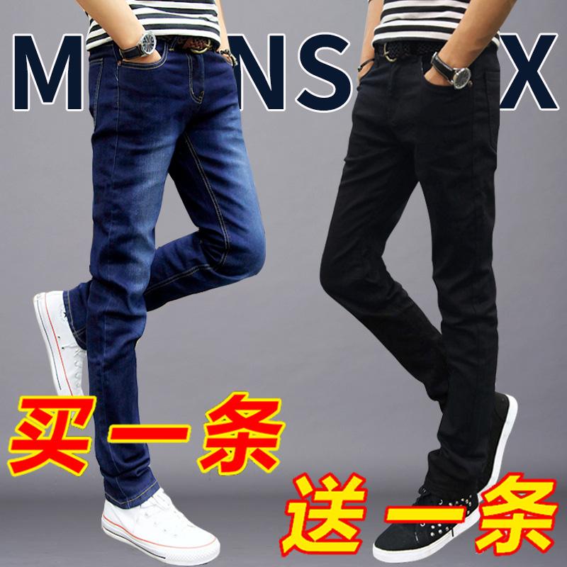 冬季牛仔裤男春秋韩版潮流修身型长款子男士小脚裤休闲弹力牛子裤