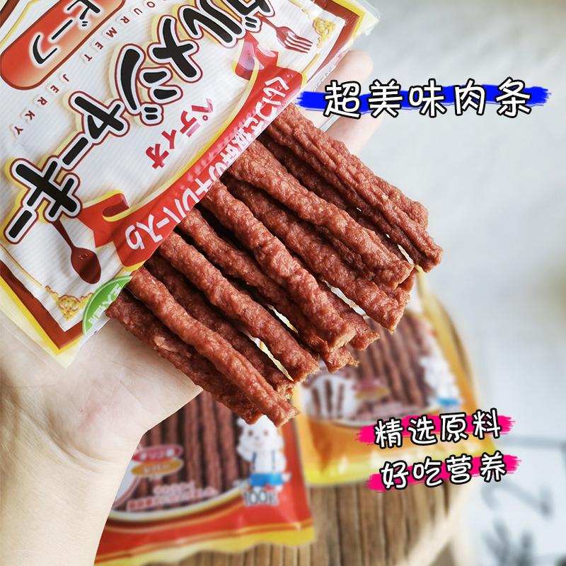 日本petio狗狗牛肉羊肉条奖励零食成幼犬肉干训练互动磨牙狗零食