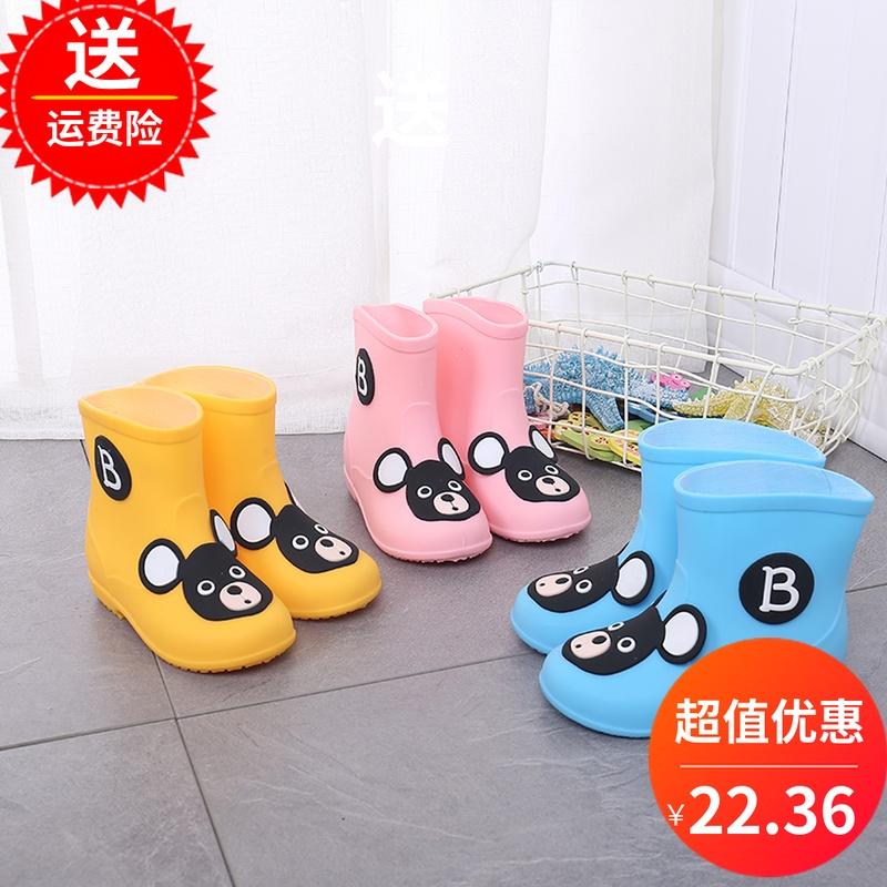 儿童雨鞋男童女童雨靴防滑加绒胶鞋防水学生水靴小童卡通小孩水鞋