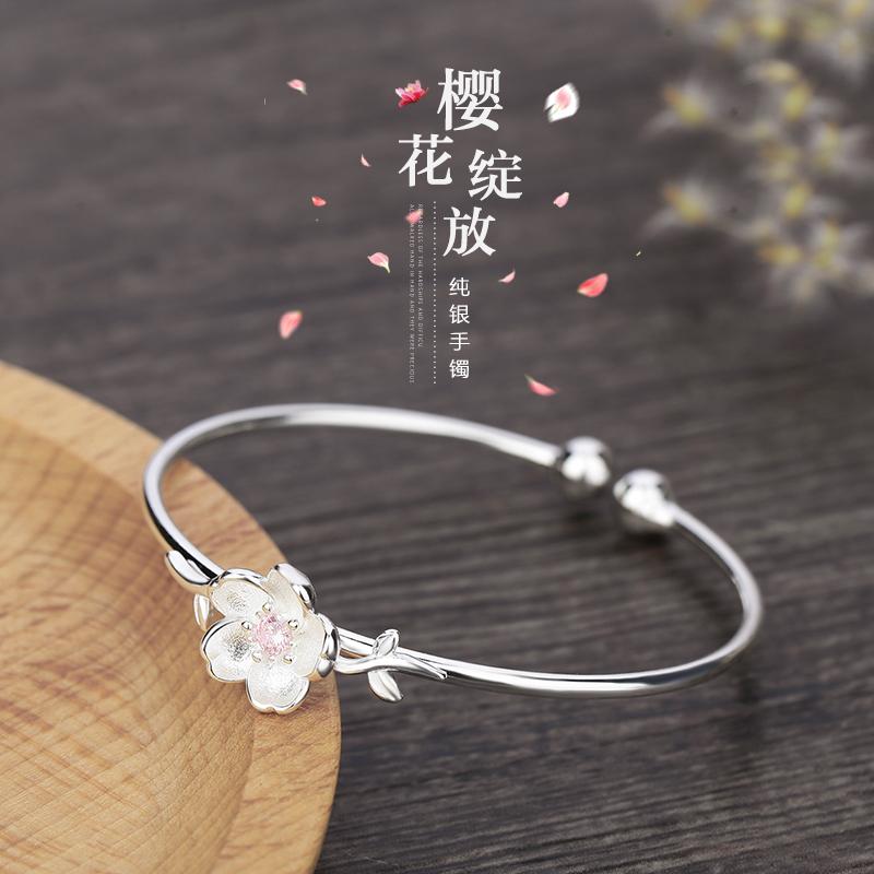 韩式简约樱花手镯女S925纯银个性文艺学生银镯子手环情人创意礼物图片