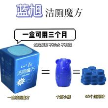 洁厕魔方洁厕宝bt4泡泡厕所zc清洁剂自动冲洁强力去污清香型
