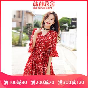 韩都衣舍2020韩版女夏新款裙子显瘦超仙沙滩裙碎花红色雪纺连衣裙