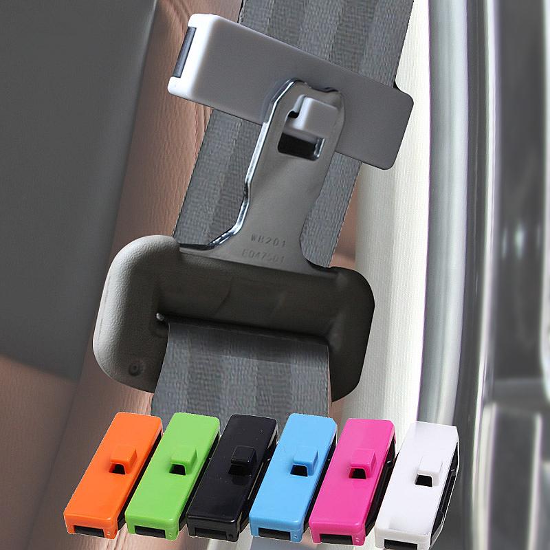 汽车安全带限位器孕妇松紧调节器固定夹子保险带防滑车用安全用品