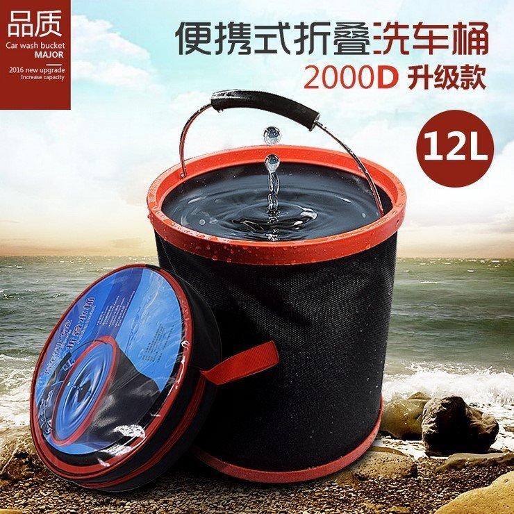 汽车用折叠大号水桶车载便携式加厚牛津布洗车筒户外钓鱼桶伸缩桶