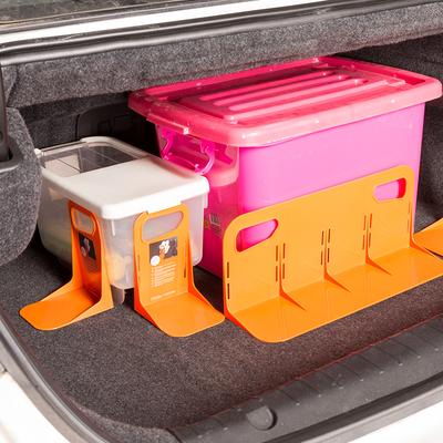 汽车后备箱置物箱固定隔板 车用收纳箱储物箱防倾倒塑料挡板支架 拍下7.5元包邮