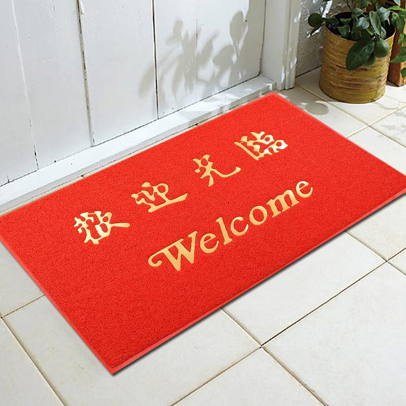 大门口欢迎光临迎宾地毯门垫出入平安脚垫防滑耐磨蹭土垫入户家用