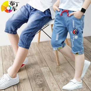 布丁车 夏季男童牛仔裤中裤儿童