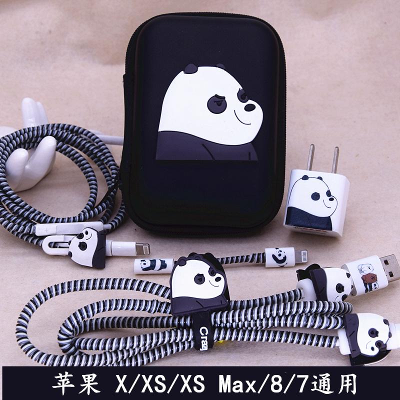 卡通苹果7 8 X数据线保护套充电器保护绳iPhone x