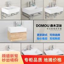 浴室柜吊柜简易洗手盆洗漱台上盆小户型卫浴柜洗脸盆柜组合壁挂盆