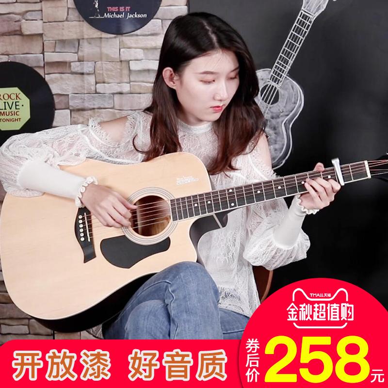 威伯W15单板民谣吉他41寸木吉他初学者入门吉它练习学生男女用