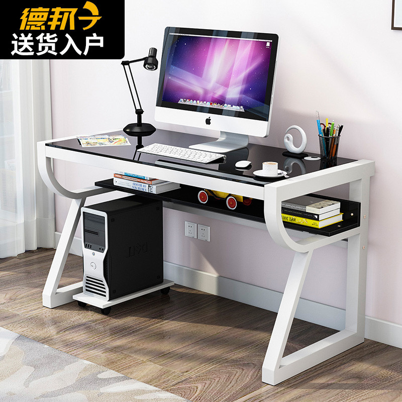 电脑台式桌简约现代家用经济型钢化玻璃电竞办公学生卧室简易书桌