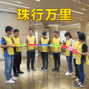 Pearl line to expand training props outdoor team activities game props sense of training equipment fun exercise