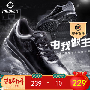 Prospective referee shoes 2019 new patent leather shiny men's shoes wear-resistant basketball shoes sports shoes male referee instructor boots