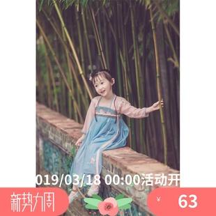 新款 汉服刺绣齐胸襦裙中国风宝