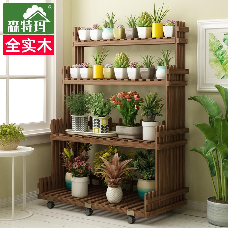 花架子实木质多层室内外阳台置物架装饰花园客厅阶梯花盆架落地式