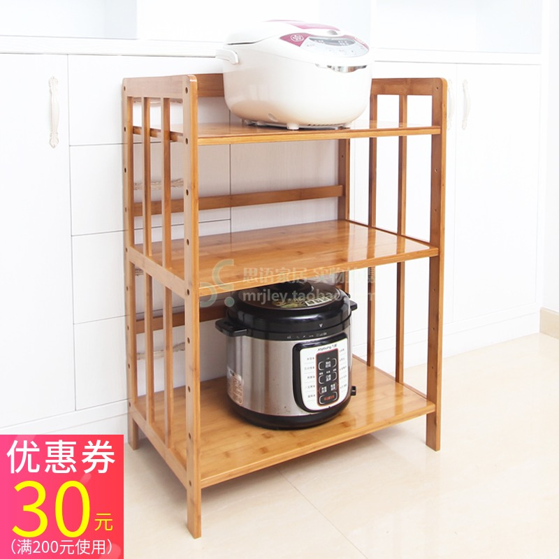 楠竹厨房置物架微波炉烤箱收纳架多层实木客厅锅盖小储物柜子落地