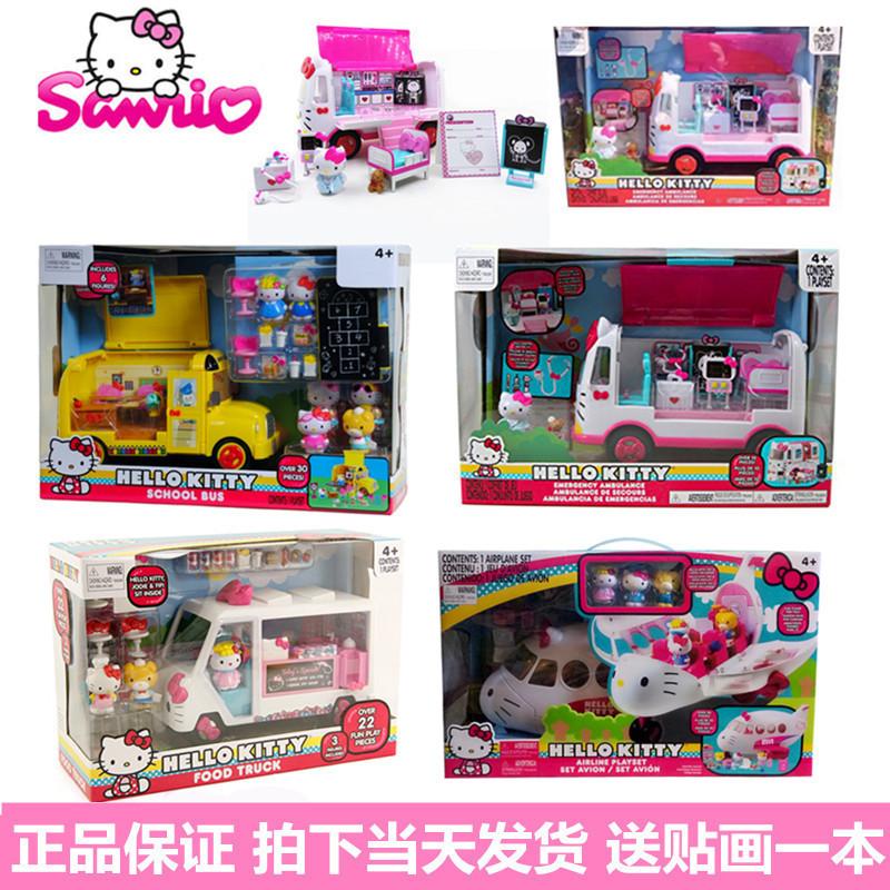 正品香港jada hello kitty凯蒂猫飞机快餐车救援车女孩过家家玩具