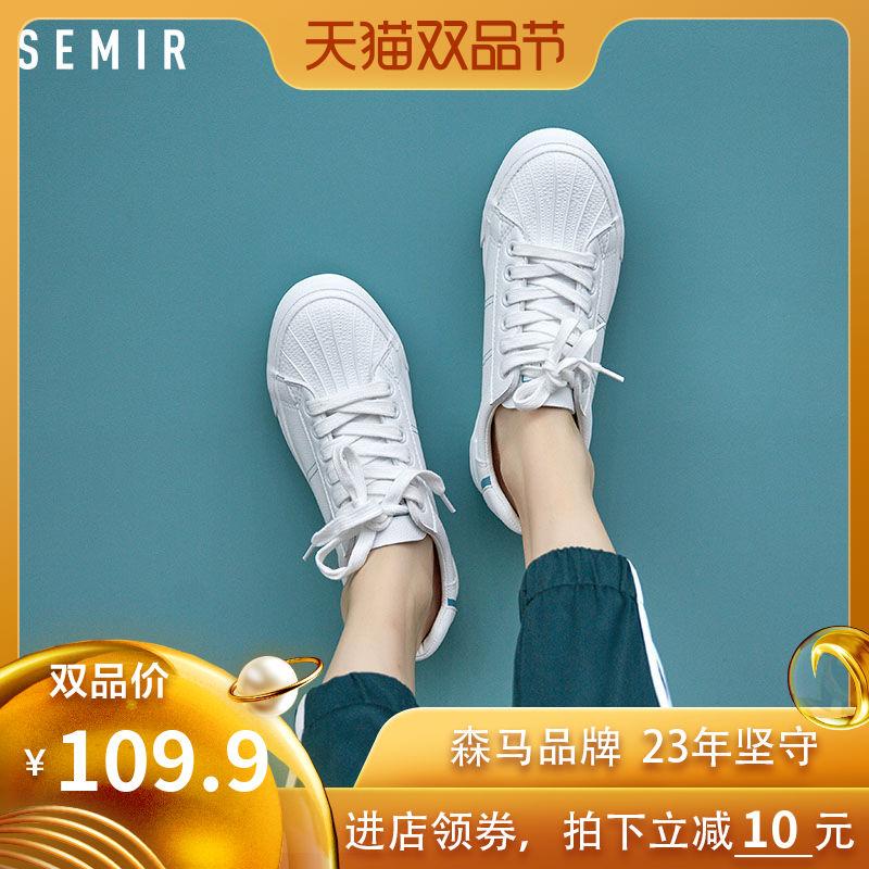 小白鞋女贝壳头2019新款春季女鞋韩版街拍学生chic港风板鞋女鞋子