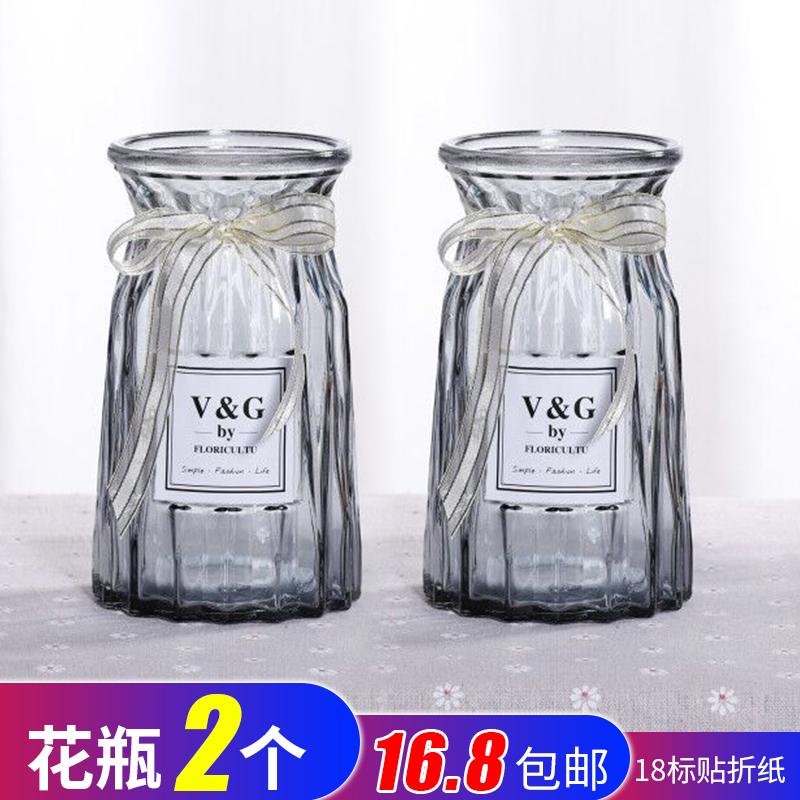 点击查看商品:玻璃瓶花瓶摆件家用客厅小清新水养植物绿萝鲜花透明水培插花花瓶