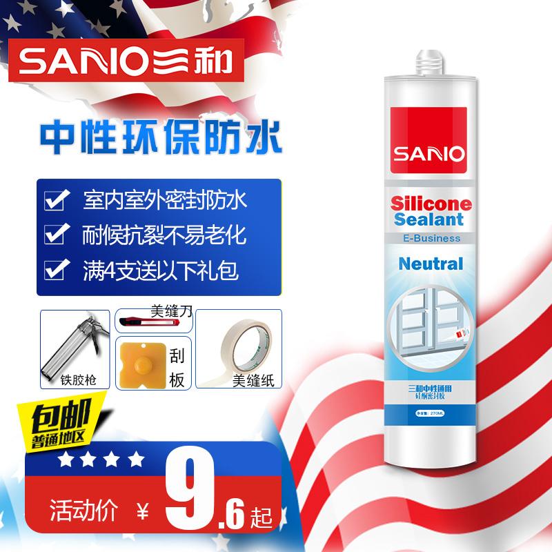【美国三和】中性硅酮耐候玻璃胶防水防霉密封免钉结构胶透明白色