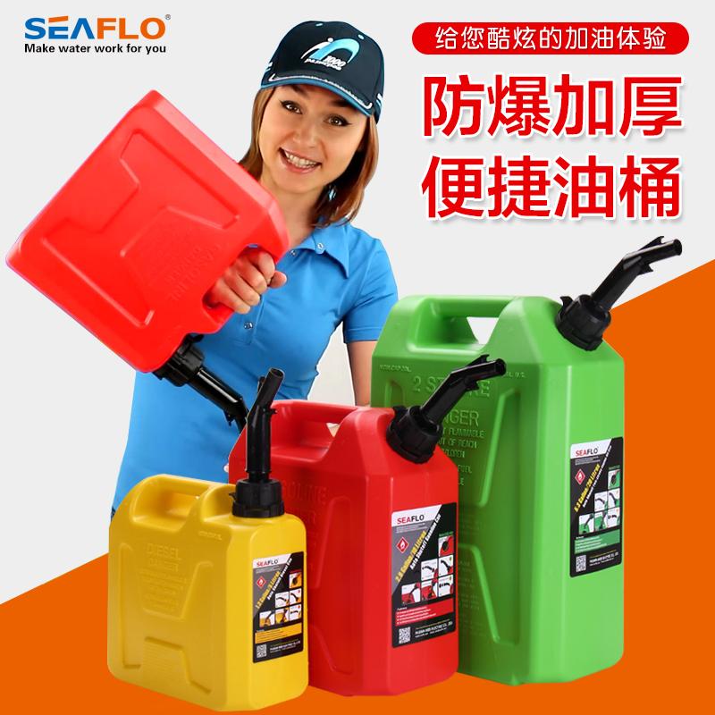 塑料便携式加厚防爆汽油桶20升10L5L汽车摩托车备用油箱柴油壶