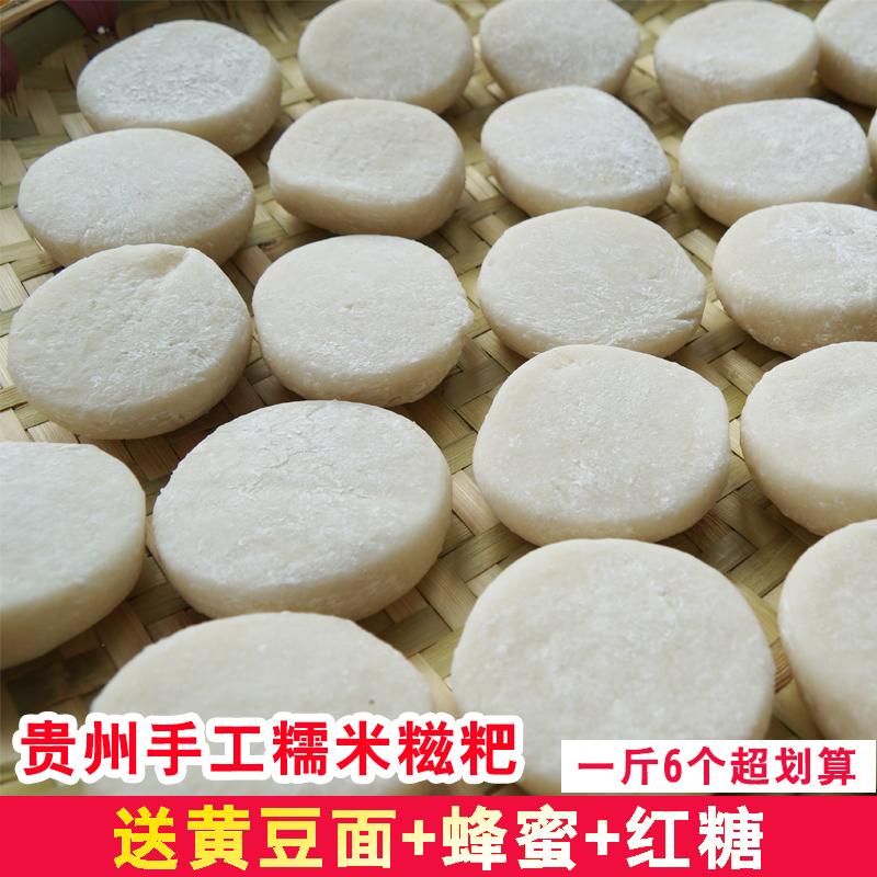 纯糯米糍粑贵州湖南特产小吃农家手工红糖糍粑老式白糯米团子年糕