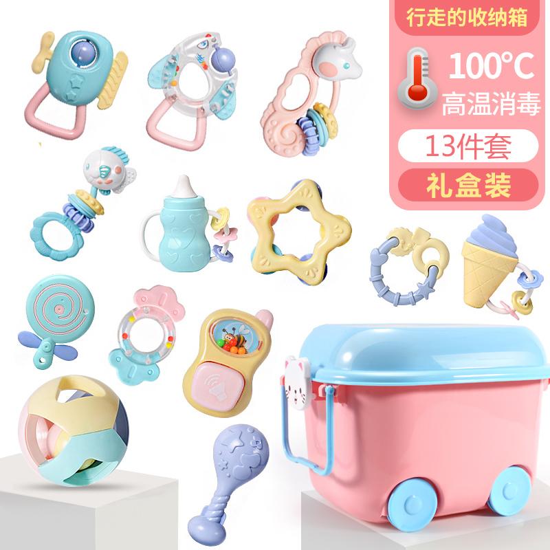 婴儿礼盒新生儿摇铃玩具满月礼物宝宝用品大全0-3个月2周礼品母婴