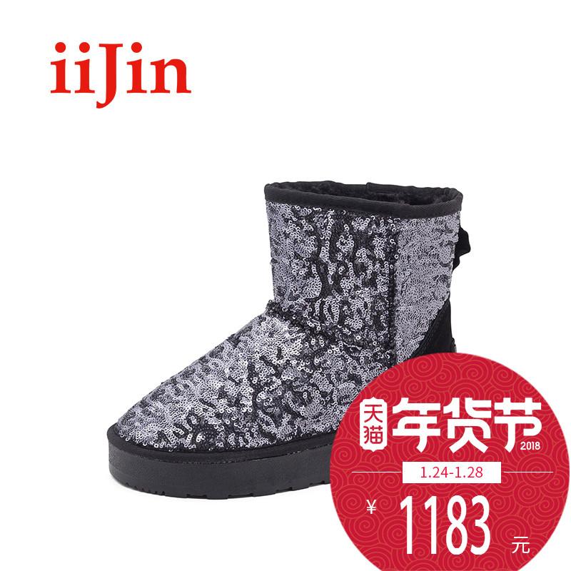 【领券减170】IIJIN艾今2017冬厚底短靴7cm内增高雪地靴女UF710PN