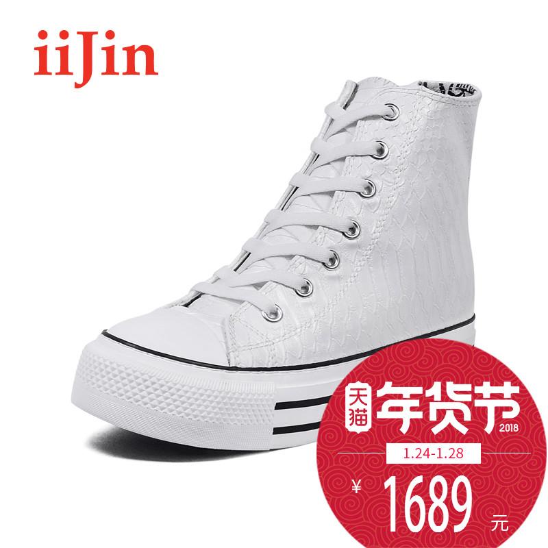 【领券减300】IIJIN艾今2017鳄鱼纹高帮7cm内增高女鞋AF007EM(LL)