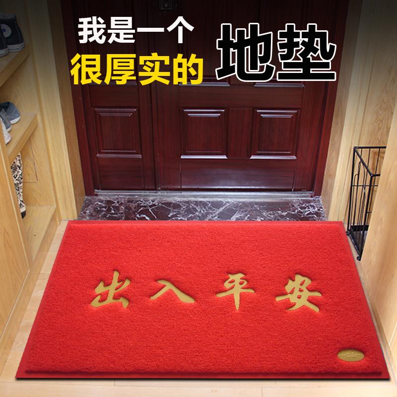 大门口加厚防滑垫出入平安门垫脚垫 入户进门厅地垫塑料丝圈地毯