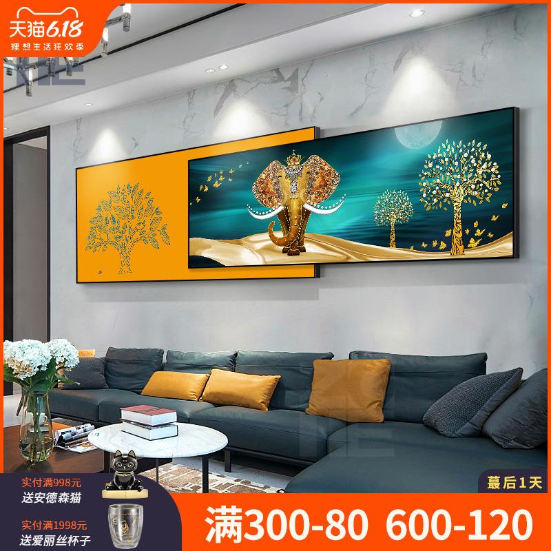 卓益原创现代简约大象发财树客厅画沙发背景墙画轻奢大气装饰画鹿