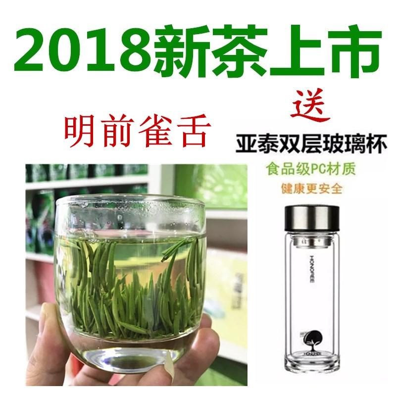万博茶庄2018新茶五峰毛尖高山采花毛尖特级雀舌直销250g